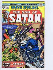 Marvel Spotlight #22 Marvel 1975