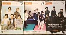 "Arashi ""au KDDI 2008~2011"" Catalog #1 (Set of 3) RARE!!"