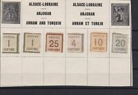 alsace and lorraine german army of occupation 1870 stamps huge cat £ ref r12505