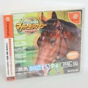 Dreamcast MY TRACKMAN Keiba Unused 111 Sega dc