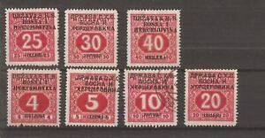YUGOSLAVIA 1918 7 postage due stamps