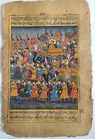 Maharajah Grand Procession Painting Handmade Fantastic Miniature Artwork #8912