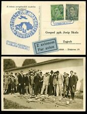 AVIATION 1933 MODEL AIRCRAFT COMPETITION PPC FLIGHT YUGOSLAVIA