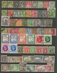 ZANZIBAR GENERALLY FINE USED COLLECTION FROM 1896 WITH EARLIER & VALUES TO 2/-