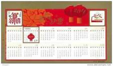 2011 CHINA HAPPY NEW YEAR STAMP S.A.SHEETLET