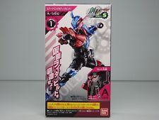 Kamen Rider BUILD SO-DO Vol.5 Rabbit Tank Sparkling A-side BANDAI Japan