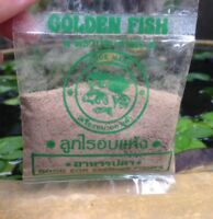 Nano Daphnia Fish food for all for tropical fish / larva BUY 4 GET 1 FREE
