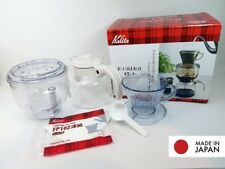 Kalita Ice & Hot Coffee Dripper Brewer Set ST-1 102 Made In Japan