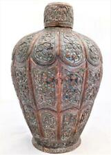 Antique Kashmiri Copper Tea Caddy Canister Indo Persian Islamic Chased 19th C