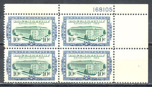 US Stamp (L2039) Scott# R733, Mint LH OG, Nice Plate Block, Documentary