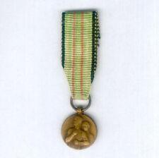 BELGIUM. Miniature Civil Resistance Medal 1940-1945
