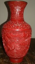 Antique Carved  Chinese Cinnabar Red Lacquer with Blue Enamel Vase 7""