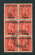 Used George VI (1936-1952) British Blocks Stamps
