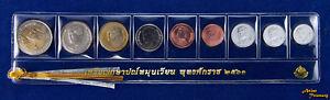 2018 THAILAND 9 COIN SET NEW KING RAMA X 1,5,10,25,50 ST. 1-10 BAHT UNC SCARCE