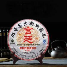 Menghai Heaven Earth Royal Big Tree Lao Ban Zhang Pu-erh Tea Cake 2007 357g Ripe