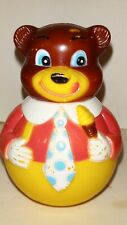 Vintage 1972 The First Years by Kiddi Products Roly Poly Dark Brown Bear Clown