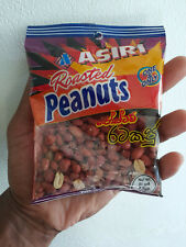 Peanuts roasted -100% Natural from Sri Lanka  -   Free Shipping