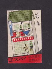 Ancienne étiquette allumettes Japon BN40858 Boutique