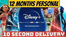 Disney+ Plus | ‼️PERSONAL‼️|WorldWide |⏰5 YEAR WARRANTY⏰|⚡️10 SEC Delivery⚡️