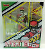 Bandai S.H. Figuarts Power Rangers Dino Charge Kyoryuger Kyoryu Red Figure
