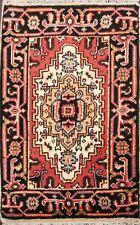 Decorative Geometric Heriz Oriental Area Rug Wool Hand-Knotted Traditional 2'x3'
