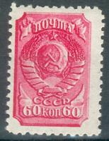 UDSSR, Mi.-Nr.684C**, gez.: 12 1/2  ,Michel 65 Euro