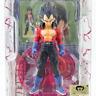 RARE! Dragon Ball Z S.S.4 Vegeta Box Figure Collection Banpresto JAPAN ANIME