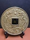 Vintage Brass Jumbo 7 Inch Chinese Coin Disc Dragon Design