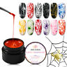 5ml Spider Gel Polish Elastic Drawing Painting Soak Off UV Gel Nail Art Manicure
