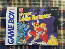 Hyper Lode Runner - Authentic - Nintendo Game Boy - Manual Only!