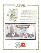 TUNISIA 5 Dinars Banknote WORLD CURRENCY COLLECTION Paper Money UNC Stamp MINT