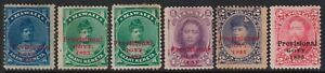 Hawaii 1893 Range of 6 Classic Ovpt. stamps MNG Rare & Scarce!
