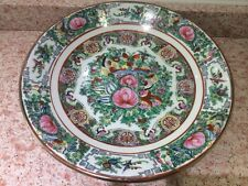 "VTG ANTIQUE CHINESE REPUBLIC Hand Painted Wall Plate 12"" QIANLONG Mark"