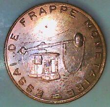 FRANCE:ESSAI DE FRAPPE MONETAIRE OFFICIEL:1 EURO CENT 2 EME SERIE FRAPPE MONNAIE