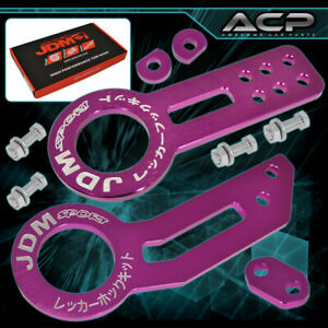 For Cadillac Chrysler Eagle Pontiac Racing Purple Front Rear Tow Hook Hitch