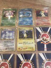 Japanese Neo Genesis Typlosion Meganium 11 Holos Pokemon Cards