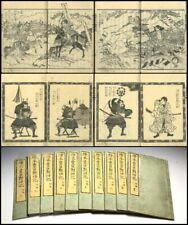 1860 Hideyoshi Battle Record by Kuniyoshi Japan Original Woodblock Print 10 Book