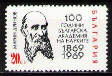 Bulgaria 1969 Sc1818 Mi1964 1v mnh Cent.of Bulgarian Academy of Science-Drinov