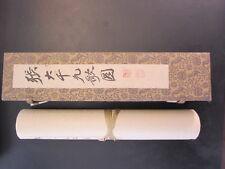 Chinese Scroll Painting ROC Taiwan 60-70's Zhang Da-Qian 张大千九歌图卷图