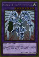 Yu-Gi-Oh / Elemental HERO Shining Flare Wingman (Gold Rare) GP16-JP008 JAPANESE