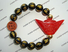 Feng Shui - Red Jade Ingot & I-Ching Coin with 12mm Black Onyx Mantra