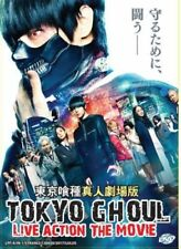 Tokyo Ghoul Japanese Live Action Movie DVD with English Subtitle