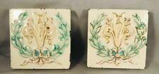 """2 American Encaustic 3"""" Tiles Neo-Classical Embossed Laurel Wreath &Ribbon $1 Nr"""