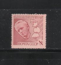 RUSSIA  1969  SC3658 LENIN AS A YOUTH      MNH  # 6921