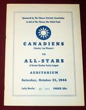 Vintage WWII Era 1944 Montreal Canadiens Team Signed Program Maurice Richard!