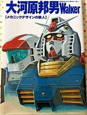 Gundam Votoms Time illustrations Art Book Okawara Walker Mechanic Designer Japan