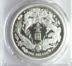 CHINA (1995) SHORT FEELERS INCUSE SILVER PLATED DOLLAR MEDAL PCGS PR-69 DCAM