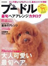 Poodle Dog Grooming Hair Style Catalog Arrangement Japanese Book From Japan New