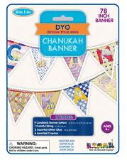 Design Your Own Chanukah Banner - Hanukkah