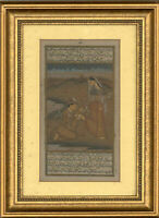 Framed 20th Century Watercolour - Indian Lovers